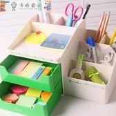 筆筒 多功能筆筒創意時尚學生桌面擺件文具收納盒簡約可愛辦公用品【全館限時八折搶購】