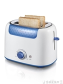 麵包機多士爐吐司機烤麵包機家用全自動2片土司加熱早餐機麵包片機LX220v嬡孕哺