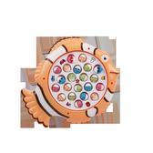 貝恩施兒童釣魚玩具男孩女孩電動磁性小貓1-2-3-6歲寶寶益智玩具第七公社