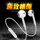 現貨  雙耳無線運動藍芽耳機入耳塞式掛蘋果7vivo華為oppo立體聲通用型    3C優購