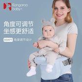 寶寶腰凳單凳多功能四季通用前抱式坐凳夏季嬰兒背帶抱帶台北日光