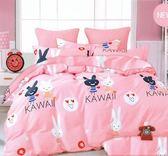 ☆加大薄床包含枕套☆100%精梳純棉6x6.2尺《回味童年》