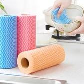 廚房多功能免洗抹布 不挑色 (50片/捲) 清潔布 洗碗布【庫奇小舖】