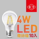 【旭光】LED 4W/A60燈絲燈超值10入 - 燈泡色