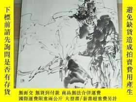 二手書博民逛書店21世紀有影響力畫家個案研究罕見劉宏鍾Y24867 賈德江 主編