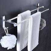 毛巾杆 免打孔毛巾架衛生間浴巾架吸盤式掛鉤浴室毛巾掛架毛巾桿單桿雙桿igo 傾城小鋪