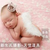 限定款攝影棚道具組百天兒童攝影棚道具組滿月百天寶寶拍照新生兒照相嬰兒小天使羽毛服裝