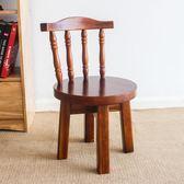 黑五好物節實木頭凳子椅子成人家用小凳子簡易矮凳子時尚小圓凳小木凳子靠背   初見居家