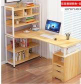 電腦桌簡約現代 寫字桌家用學生台式書桌簡易多功能辦公桌igo     韓小姐