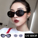 OT SHOP太陽眼鏡‧韓系橢圓框造型裝飾墨鏡‧外框加厚型韓國明星版堅固鏡軸/亮黑全黑/白框全黑W03