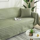沙發套罩沙發布沙發巾沙發毯沙發墊蓋布北歐...