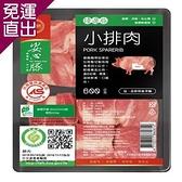 台糖 豬小排肉x6盒 600g/盒【免運直出】