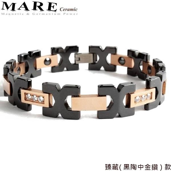 【MARE-精密陶瓷】系列:臻藏( 黑陶中金鑽 ) 款