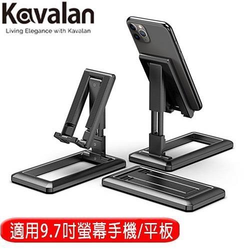 Kavalan手機/平板伸縮摺疊支架(黑)