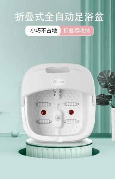110v可折疊足浴盆便攜泡腳桶易收納恒溫加熱電動洗腳盆家用小家電 快意購物網