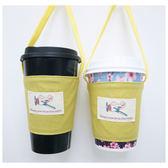 環保飲料咖啡提袋素色系列*Mita *MI 1040 芥茉黃格紋