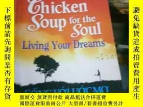 二手書博民逛書店for罕見the soul living your dreams