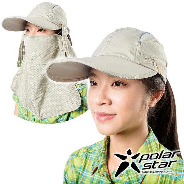 PolarStar 防潑水棒球遮頸帽『淺卡其』P16501 抗UV帽│登山帽│工作帽│遮陽帽│釣魚帽│防曬帽