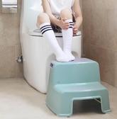 兒童上廁所階梯凳洗手臺階腳踏腳踩凳子寶寶洗漱踩腳衛生間馬桶凳 琉璃美衣