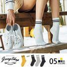 襪子 JerryShop【XHR1847...