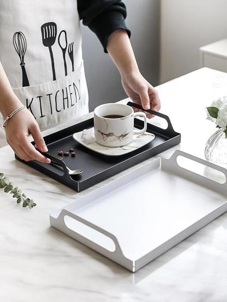 不銹鋼托盤長方形家用北歐ins商用客廳端菜茶杯水杯水果杯子托盤-享家