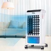 無葉風扇冷風機 空調扇冷暖兩用冷氣扇家用冷風機制冷機移動小型空調水空調器 igo 城市科技