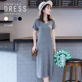 【YIJIAYI】✔(現貨) 素色 舒適 棉質 V領 連身 A字長裙 長洋裝 (0474)