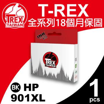 【T-REX霸王龍】HP No.901/HP 901XL BK 黑色 環保墨水匣 適用 J4500/J4580/J4660