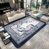 地毯客廳簡約現代中國風茶幾臥室床邊水墨藝術地毯