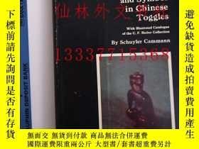 二手書博民逛書店【罕見】中國棒形鈕釦的材質和形態 substance and s