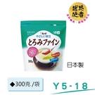 感恩使者-介護食品-kewpie雅膳誼(Q皮)-佳凝配方食品(300g/袋)-吞嚥能力弱者適用 [ZHJP2049]-日本製