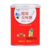 台鹽健康美味鹽600g【愛買】