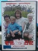 挖寶二手片-0B03-470-正版DVD-電影【老爸變性日記】-超過6000名變性人 每年平均150例手術(直購價)
