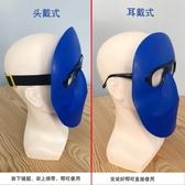 燒氬弧焊臉部臉面全臉防烤輕便罩焊工面具