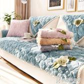 沙發墊定制韓式毛絨布藝加厚防滑冬季簡約現代沙發坐墊靠背扶手巾套罩 快意購物網