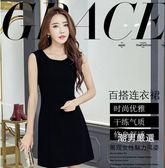 洋裝 2018春裝新品大尺碼中長款收腰連身裙 a字黑色無袖打底背心裙女 M-4XL 2色