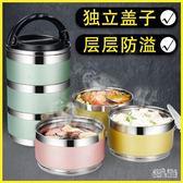 304不鏽鋼多層保溫飯盒 超長保溫桶成人手提包大容量 圓形便當餐盒【交換禮物】