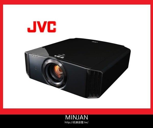【贈市價千元線材+藍芽喇叭】(含稅 含運)JVC DLA-X970R 4K 3D劇院HDR高畫質投影機
