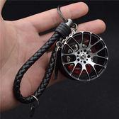 創意汽車輪轂車鑰匙扣男士高檔不銹鋼車鑰匙圈女士鑰匙鍊掛件  薔薇時尚