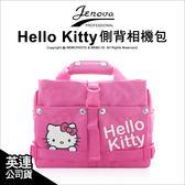 Jenova 吉尼佛 Hello Kitty 322RD 322PK 322BK 休閒攝影相機包★可刷卡免運★可側背 附防水套 PAD 薪創
