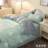 法蘭絨四件套加厚保暖珊瑚絨床單被套法萊絨三件套學生床上用品 QQ12017『東京衣社』