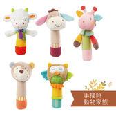 嬰兒用品 幼兒玩具 手搖鈴 動物家族 ZOO 按壓有啾啾聲 五款 寶貝童衣