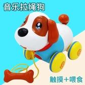 寶寶拖拉學步狗狗嬰幼兒1-23歲拖拉車兒童拉繩音樂牽繩狗
