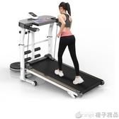 樂屆跑步機家用款小型靜音健身器材多功能機械折疊家庭走步機 (橙子精品)