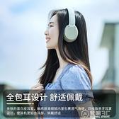 頭戴式耳機運動降噪USB有線女台式筆記本手機電腦通用超長續航2021年新款 電購3C