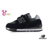 New Balance 574 中大童 成人女款 運動鞋 寬楦 輕量慢跑鞋 P8400#黑綠◆OSOME奧森鞋業