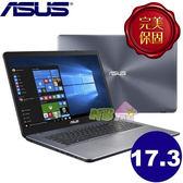 ASUS X705MB-0021BN5000 ◤0利率◢17.3吋大螢幕文書筆電(N5000/1TB 5400轉/MX 110 2G )