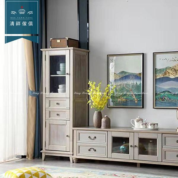 【新竹清祥傢俱】ALF-45LF01-美式仿舊全實木單門展示櫃 收納櫃 客廳 家居 置物櫃 鄉村風 臥室