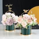 北歐輕奢創意小花瓶電機柜角幾小花擺客廳餐桌花藝套裝裝飾擺件 滿天星