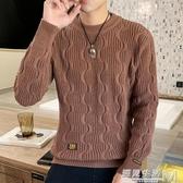 冬季加厚毛衣男士麻花圓領新款韓版修身個性針織衫潮流打底衫 遇見生活